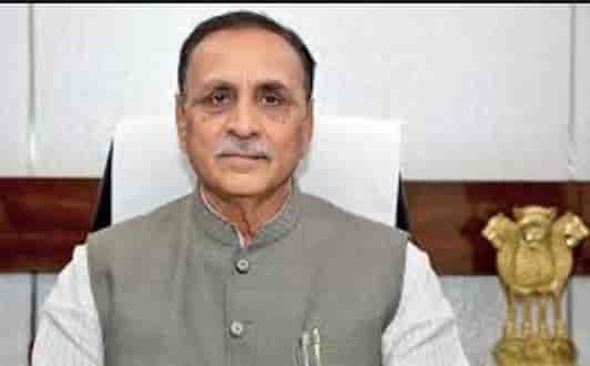 Gujarat Ration Card List