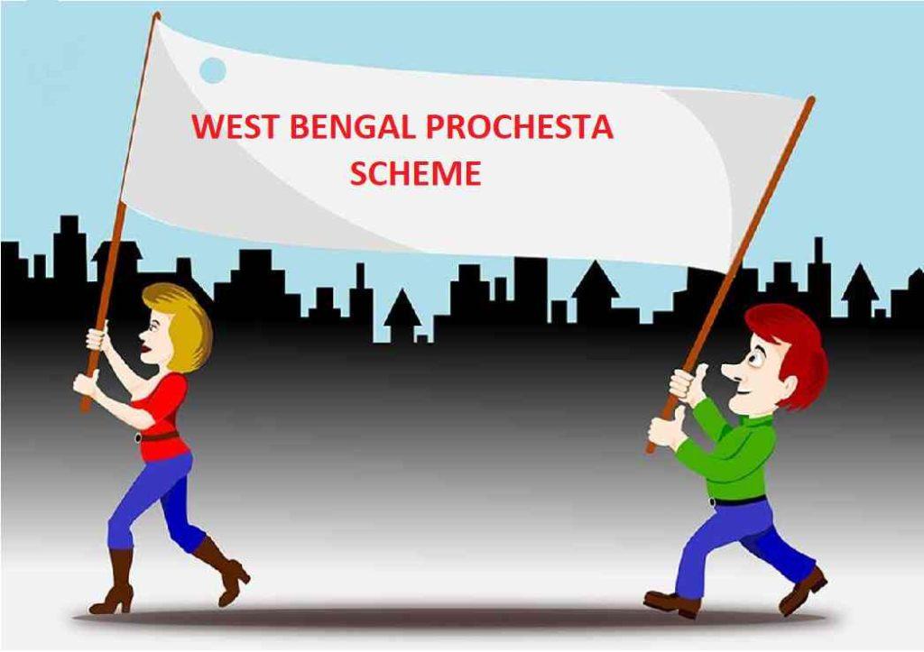 WB Prochesta Scheme 2020