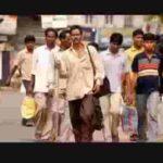 Bihar Migrant Workers Registration Nodal Officer For Covid 19 Helpline Number