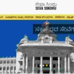 Seva Sindhu Registration Process for Migrants sevasindhu.karnataka.gov.in