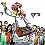 हिमाचल प्रदेश पंचायत चुनाव 2020 इस साल के आखिर तक होंगे पंचायत एवं निकाय चुनाव पढ़े महत्वपूर्ण तिथियाँ