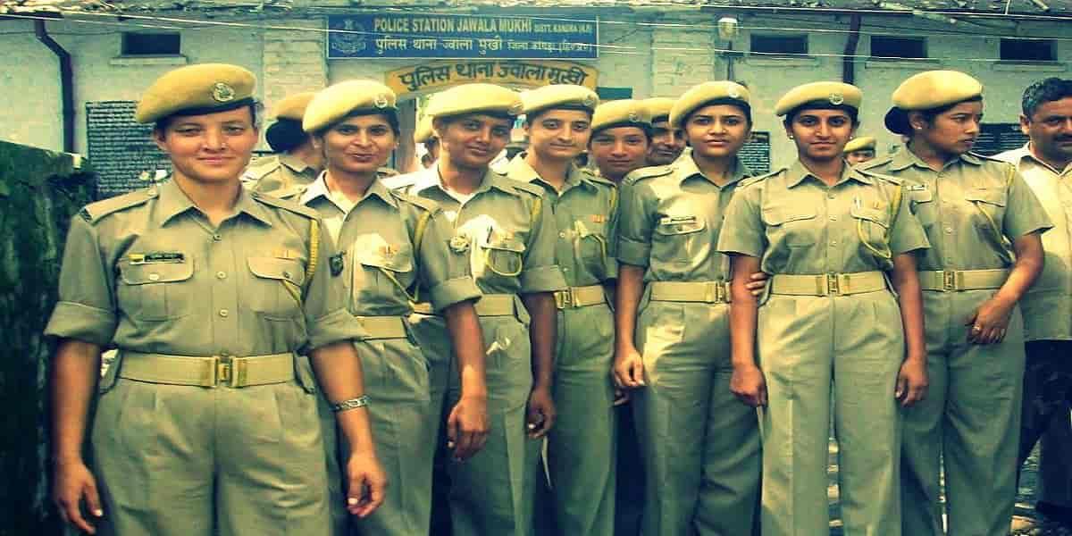 हिमाचल प्रदेश पुलिस कांस्टेबल भर्ती 2020