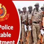 दिल्ली पुलिस कांस्टेबल भर्ती 2021 महिला/पुरुष कांस्टेबल 5846 पद नोटिफिकेशन | आवेदन फॉर्म