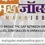 Maha Jobs Portal 2021 Maharashtra (mahajobs.maharashtra.gov.in) Registration Form