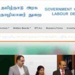 TN Labour Registration Online 2021 www.labour.tn.gov.in Application Form