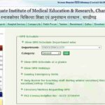 PGI Chandigarh Online Appointment / Consultation Registration pgimer.edu.in | OPD Schedule