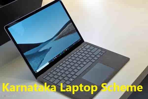 Karnataka Free laptop Scheme 2021