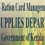 PDS Kerala Ration Card List 2021 Download APL BPL AAY Application Status