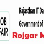 Rajasthan Rojgar Mela 2021 Registration Date | Portal Login