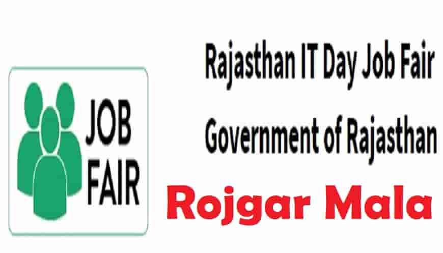 Rajasthan Rojgar Mela