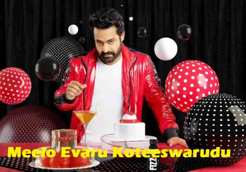 Meelo Evaru Koteeswarudu Registration