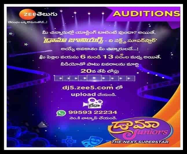 Zee Telugu Drama Juniors Audition 2021
