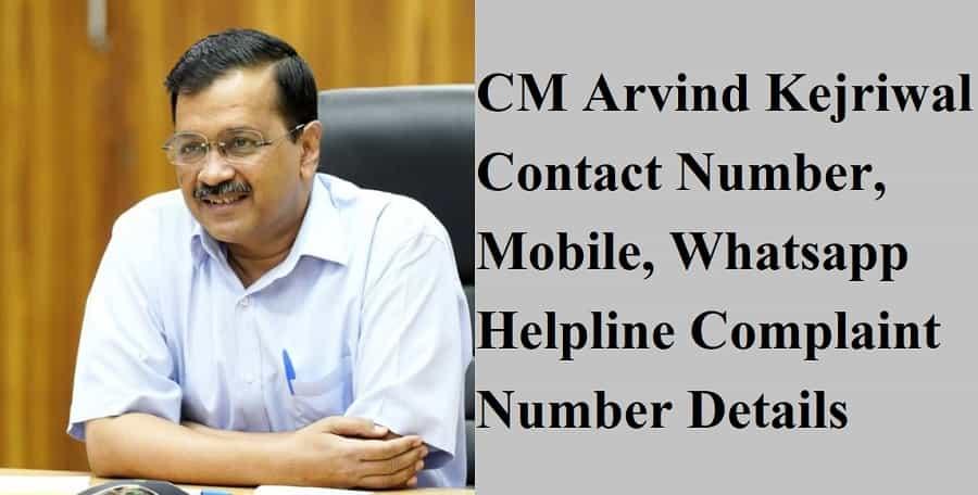 CM Arvind Kejriwal Contact Number Mobile, Whatsapp, Helpline & Complaint Number