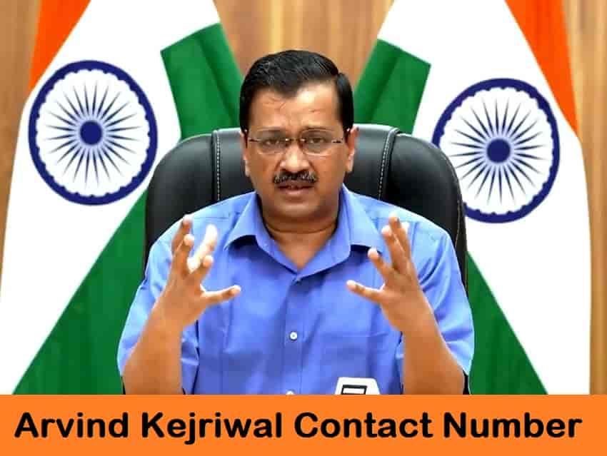 CM Arvind Kejriwal Contact Number