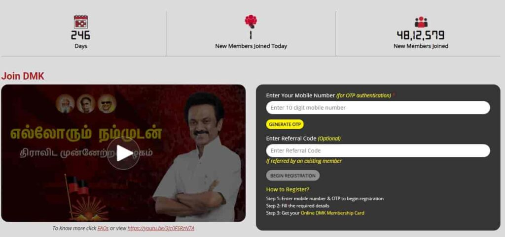 DMK Membership Apply Online