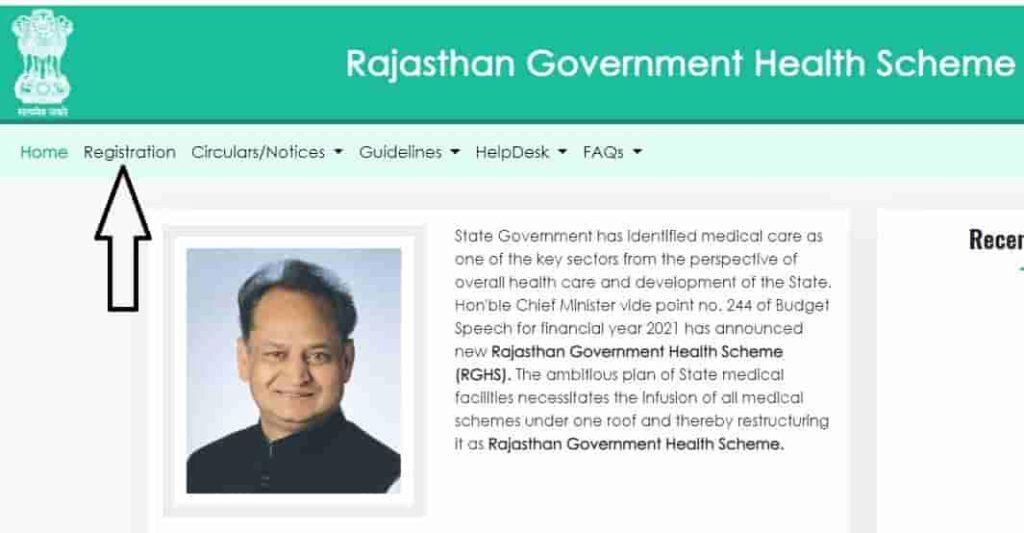 RGHS Scheme Registration 2021
