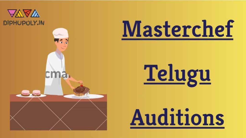 Gemini TV Masterchef Telugu Auditions 2021