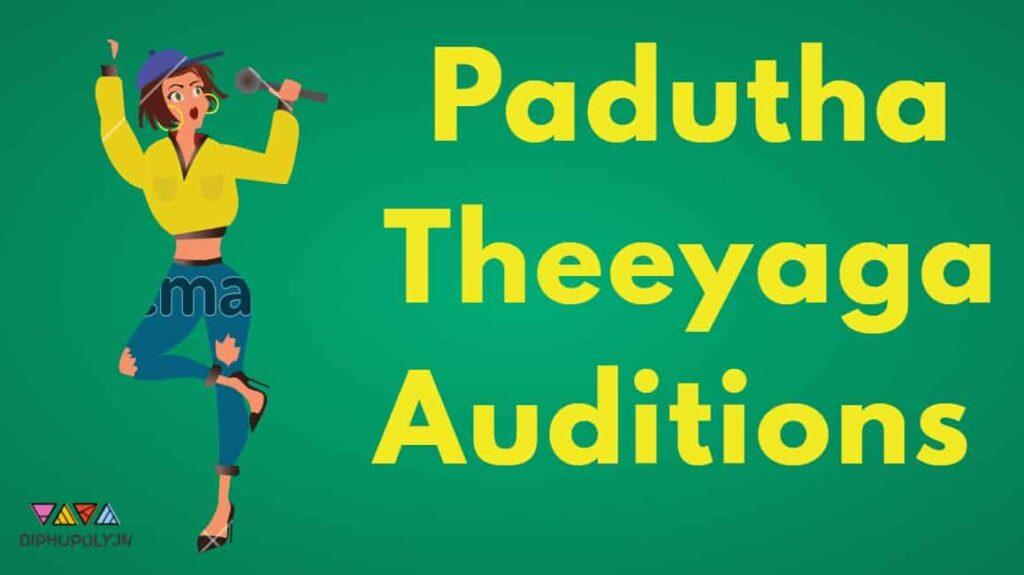 Padutha Theeyaga Auditions 2021