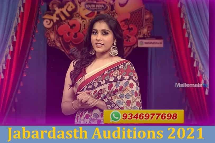 Extra Jabardasth Auditions in Hyderabad 2021
