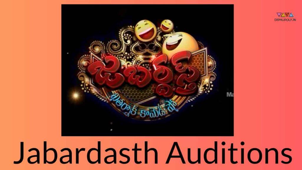 Jabardasth Auditions 2021