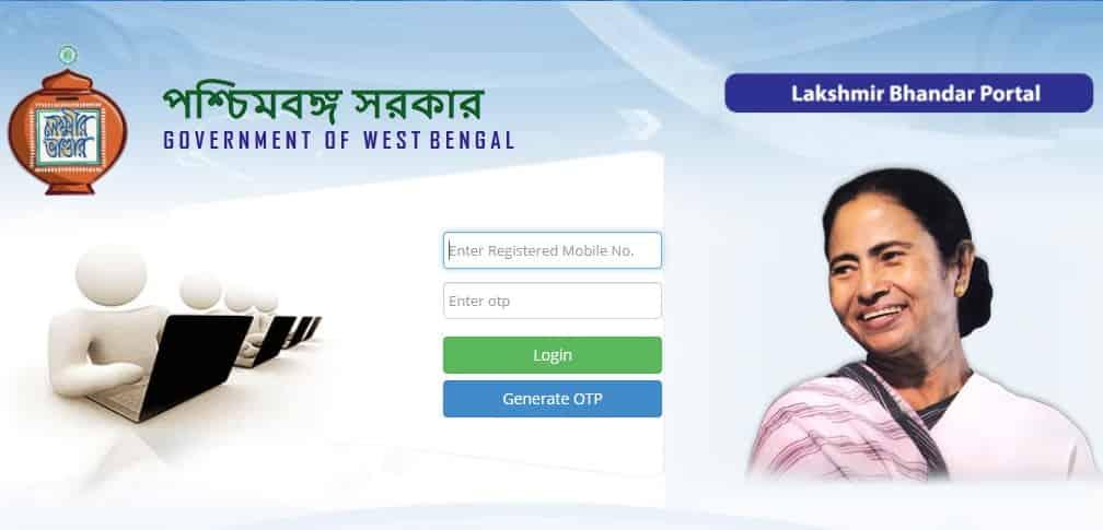 Laxmi Bhandar Payment Status