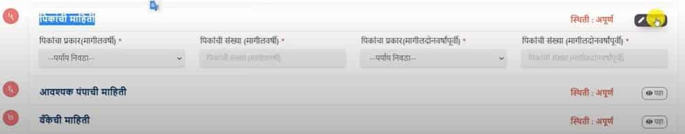 Kusum Mahaurja Registration 5
